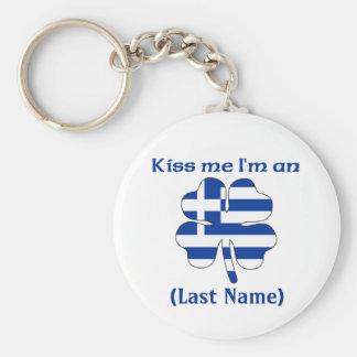 Personalized Kiss Me I'm Greek  Keychain