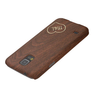 Personalized Redwood Texture with heart & initials Galaxy S5 Case