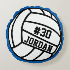 Personalized Volleyball Player Number, Name, Team Round Pillow