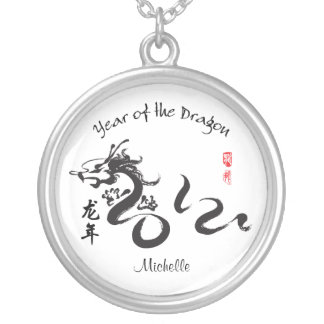 Personalized Year of the Dragon 2012 Calligraphy Silver Plated Necklace