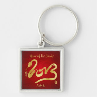 Personalized Year of the Snake 2013 Key-chain Keychain