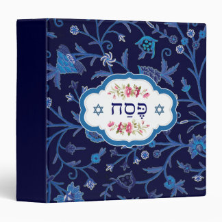 """Pesach"" Hebrew Text Passover Gift Binders"
