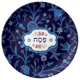"""Pesach"" Hebrew Text Passover Gift Seder Plates Porcelain Plate"