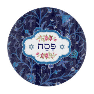 """Pesach"" Hebrew Text Passover Glass Cutting Board"