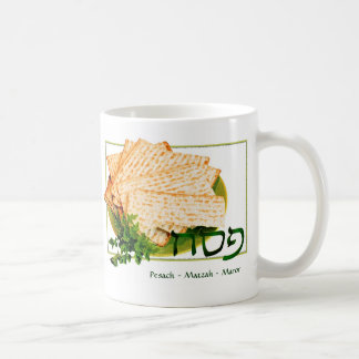 """Pesach, Matzah, Maror"" Passover Mug"