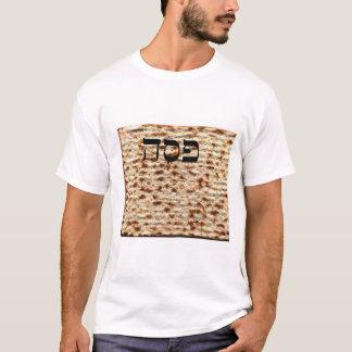 Pessaj, Matzah shirt