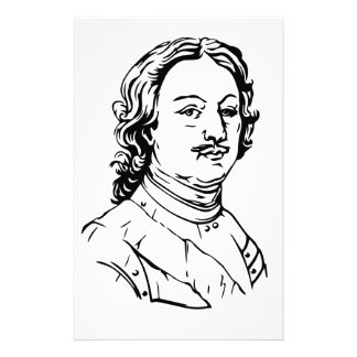 Peter the Great Stationery