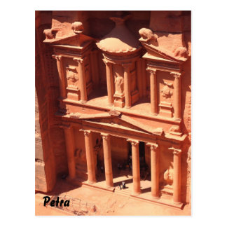 Petra treasury postcard