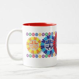 Petroglyph Sun's Mug Design 3