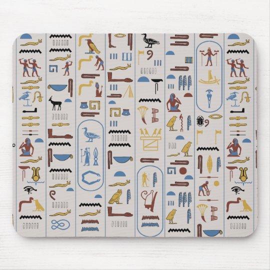 Pharaoh Ash Background Ancient Hieroglyphs Mouse Pad