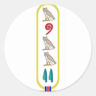 Pharoah Classic Round Sticker