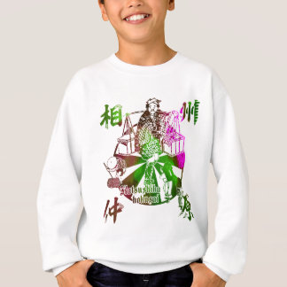 Phase state relations field sweatshirt