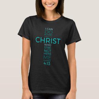 Philippians 4:13 Bible Verse Strength Turquoise T-Shirt