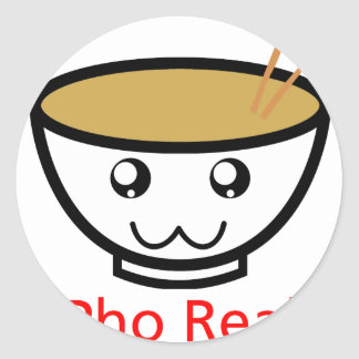 Pho Real Classic Round Sticker