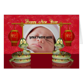 Photo Chinese New Year Card - Year Of The Snake