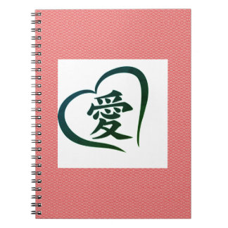 Photo Notebook (80 Pages B&W)KANJI HEART,