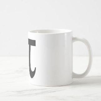 Pi Symbol Coffee Mug