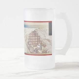 Pictorial Life of Nichiren Shonin pt.19 Frosted Glass Mug