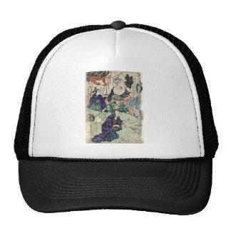 Pictures of Otsu bursting forth - Anon - 1854 Trucker Hat