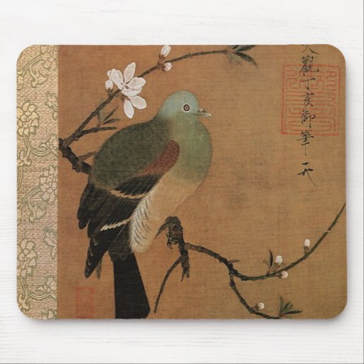 Pigeon on the Peach Tree Vintage Japanese Floral Mouse Pads