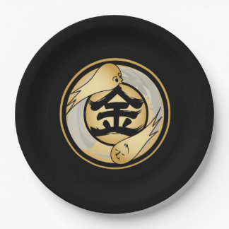 "PIKONOTE paper plate ""kinnoyuupi"""
