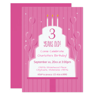 Pink Birthday Cake and Balloons | Invitation