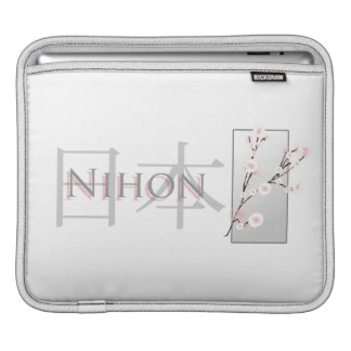 Pink Cherry Blossoms and Text with Kanji: Nihon iPad Sleeves