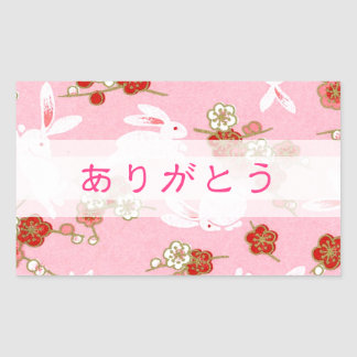 """Pink cherry tree and rabbit """"thank you"""" sticker"""