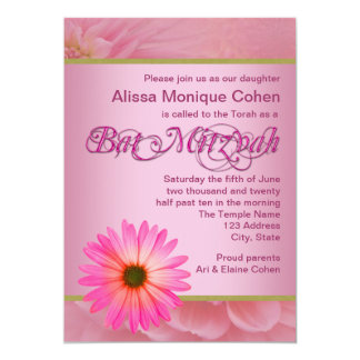 Pink Daisy Bat Mitzvah Invitations