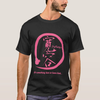 Pink enso zen circle • Kanji for patience T-Shirt