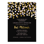 Pink | Gold Confetti Bat Mitzvah Celebration Card