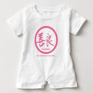 Pink Japanese kamon • Goodness kanji Baby Romper