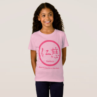Pink Japanese kamon • Kindness kanji T-Shirt