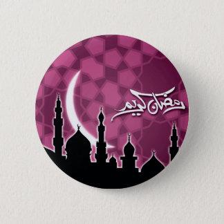 Pink Ramadan Kareem 2 Inch Round Button