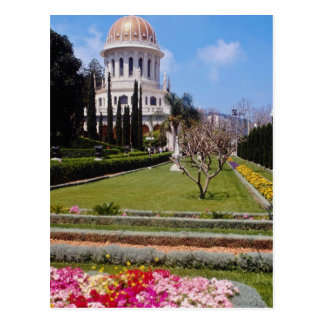 Pink The world center of the Bahai faith, Haifa, I Postcard