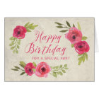 Pink Watercolor Roses Aunt Birthday Card