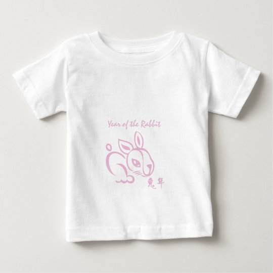 Pink Year of the Rabbit - Chinese New Year Baby T-Shirt
