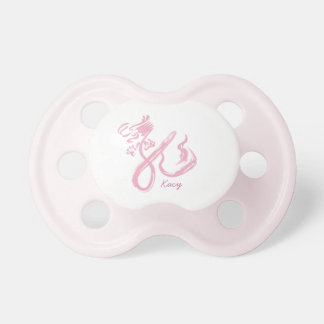 Pink Year of the Snake Pacifier