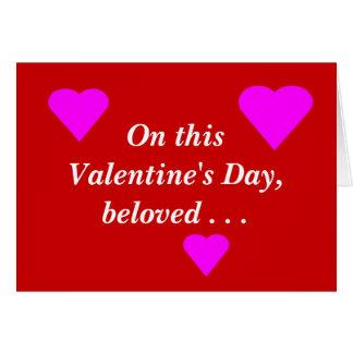 Pirate Valentine Card - Beware Me Long Nine!