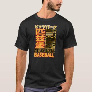 Pittsburgh Baseball Team Kanji T-shirts