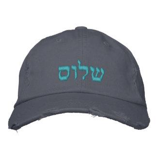 PixDezines שלום shalom, DIY HEBREW ALPHABETS Embroidered Hat