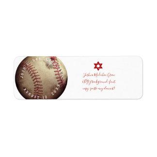 ✡ PixDezines Baseball Bar Mitzvah