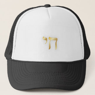PixDezines Chai, hebrew Trucker Hat