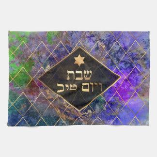 PixDezines Challah Cover/Shabbat Dinner Kitchen Towel