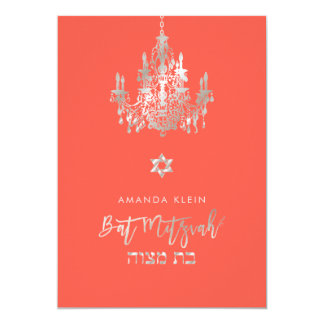 PixDezines Chandelier/Bat Mitzvah/DIY Colour, Card