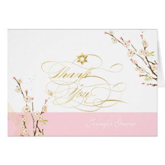 PixDezines Cherry Blossoms/Mitzvah Thank You Card