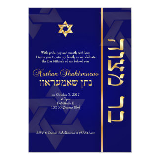 PixDezines Classic Bar Mitzvah/diy blue/gold Card