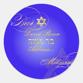 PixDezines Classic Bar Mitzvah/electric blue+gold Classic Round Sticker