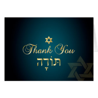 PixDezines classic mitzvah thank you/DIYcolor! Note Card