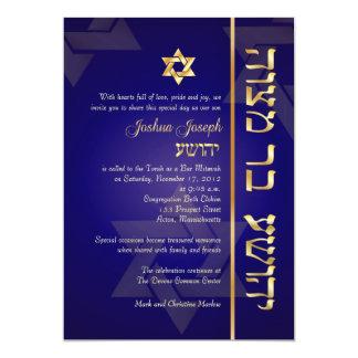 PixDezines Classic/Stylish Bar Mitzvah/blue/gold Card